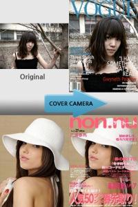 iPhone bisa utk memotret dgn disain kover majalah
